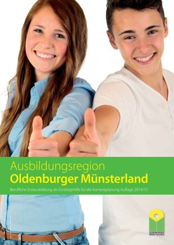 Ausbildungsregion Oldenburger Münsterland