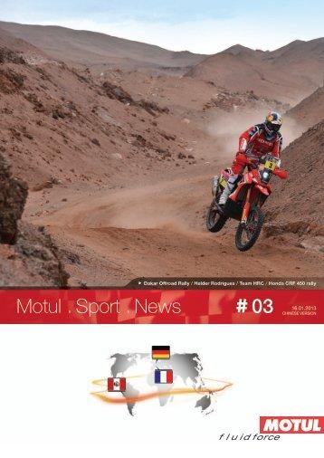 Motul . Sport . News 03