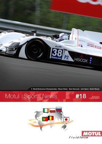 Motul . Sport . News 18
