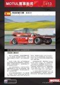 MSN 13.indd - MOTUL - Page 3