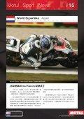 MSN 15 EN.indd - MOTUL - Page 3