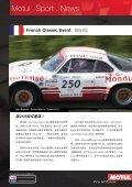 MSN 15 EN.indd - MOTUL - Page 4