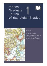 Vienna Graduate Journal of East Asian Studies - EcoS