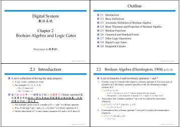 Di i l S gital System Chapter 2 Boolean Algebra and Logic Gates ...
