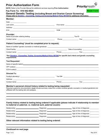 myprioritysm premium payment method change form - priority health