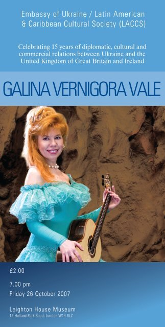 Galina Vale - LACCS