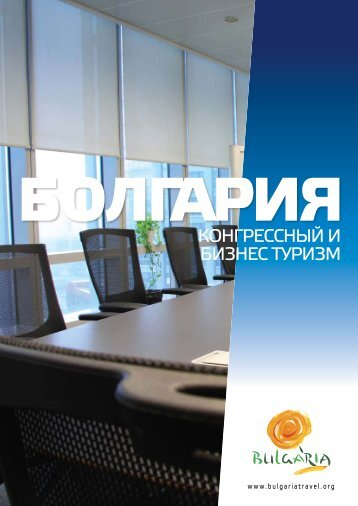 www.government.bg.