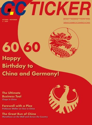 Happy Birthday to China and  Germany! The Great ... - AHK - AHKs