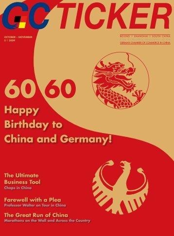 Happy Birthday to China and  Germany! The Great ... - AHK - AHKs