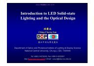 Introduction to LED Solid-state Lighting and the Optical Design