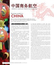 中国商务航空 - Business Jet Traveler