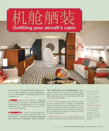 Outfitting your aircraft's cabin - Business Jet Traveler