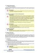 Operating instruction: DSV TO - Kieselmann GmbH - Page 5