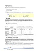 Operating instruction: DSV TO - Kieselmann GmbH - Page 6