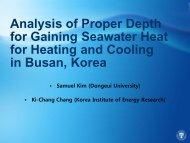 Kim S_Seawater Heating and Cooling in Busan, Korea