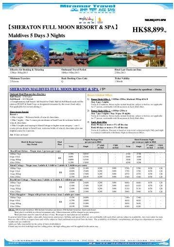 SHERATON FULL MOON RESORT & SPA Maldives 5 Days 3 Nights