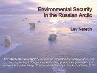 Lev Neretin - Arctic Summer College
