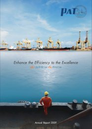 Annual report 2009 (full)