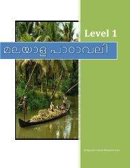 Elections Manual - Sri Venkateswara Temple