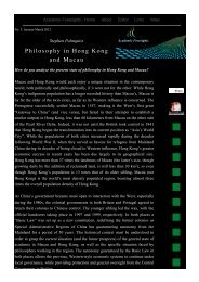 Philosophy in Hong Kong - Academic Foresights