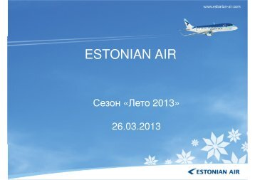 ESTONIAN AIR - Visitestonia.com