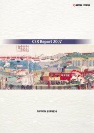 CSR Report 2007 [PDF 4750KB] - Nippon Express
