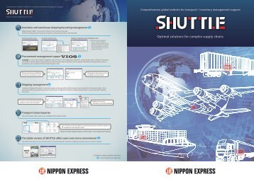 Overview Functions - shuttle - Nippon Express