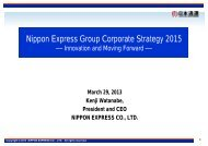 Nippon Express Group Corporate Strategy 2015