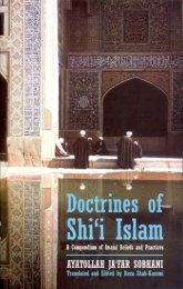 Doctrines of Shi_i Islam