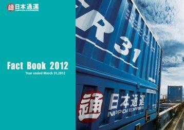 Fact Book 2012 - 日本通運