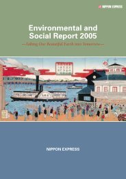 Environmental and Social Report 2005 [PDF ... - Nippon Express