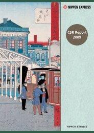 CSR Report 2009 [PDF 4310KB] - Nippon Express