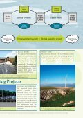 Brochure - Yacht Carbon Offset - Page 5