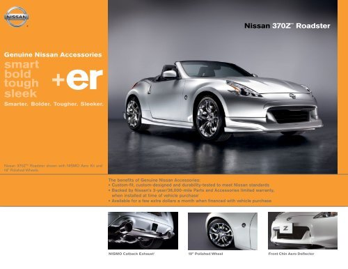 Nissan 370Z Roadster | Accessories Brochure | Nissan USA