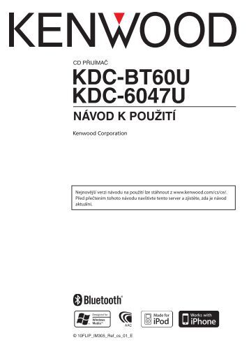 Kdc bt8044u Manual