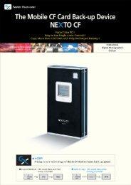 Download PDF Brochure - ShaShinKi.com