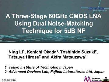 Tokyo Tech Template