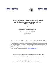 Changes in Monetary and Exchange Rate Policies and ... - בנק ישראל