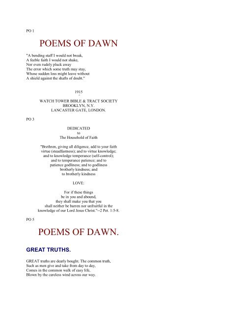 Poems of Dawn - World One Assist