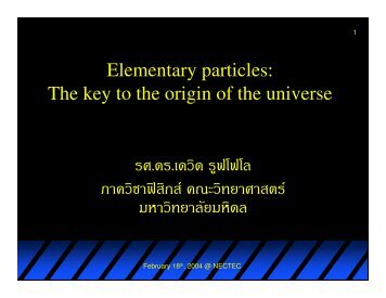 K-mart - THAI SPACE WEATHER
