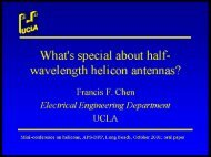 What Is So Special About Half- Wavelength Antennas?