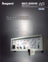 MKC-500HD - Ikegami