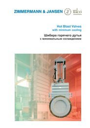 Hot Blast Valves - Z&J Technologies GmbH
