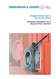 Design features of goggle valves type 2