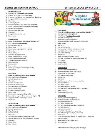School Supply List: April 2016