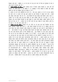 fcgkj deZpkjh p;u vk;ksx] iVuk A ^^mEehnokjksa ds fy, funsZ'k** - Page 5