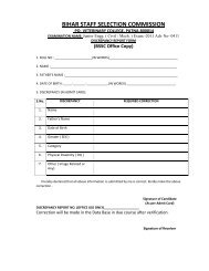 BSSC Office Copy - Bihar Staff Selection Commission