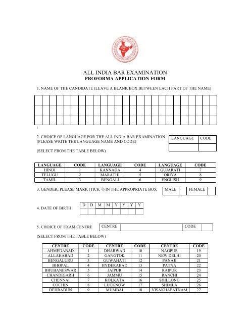 AIBE Proforma Application Form (Final) - The Bar Council of