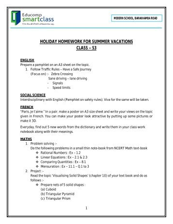 holiday homework for summer vacations class – s3 - Educomp Online