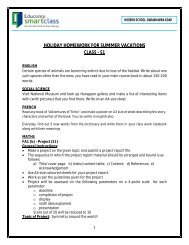 educomp holiday homework